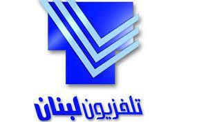 Tele Liban